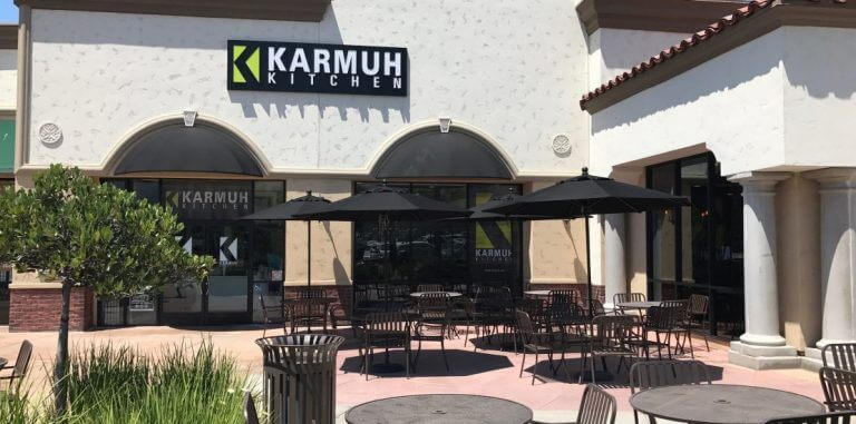 This is an unbiased review of Karmuh Kitchen. However, I admit that it will seem completely biased. That is because my oldest son is a cook at Karmuh Kitchen.