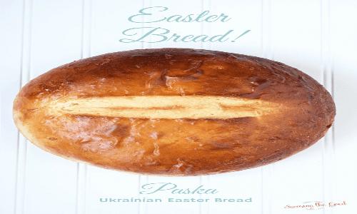 Easter Bread Recipe. Paska. A Ukrainian Tradition.